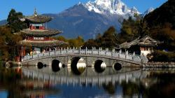 ... China Wallpaper; China Wallpaper