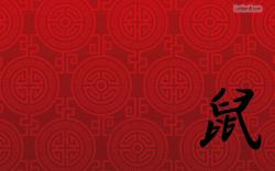 Chinese HD Wallpaper