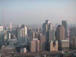 File:Osaka city view.JPG