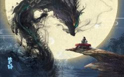 Dragon music Wallpapers Pictures Photos Images · «