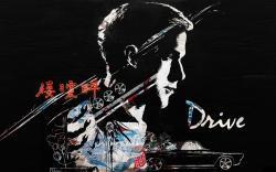 Alex Cherry Drive (movie) movies vhm alex