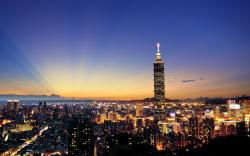 Free Taiwan Wallpaper 30469 1920x1200 px