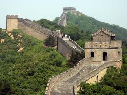 Wallpaper info: File Name: Great Wall Of China Resolution: 1600x1200