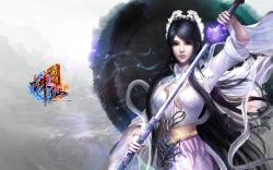 View Fullsize Anan (Jade Dynasty) Image