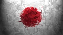 HD Wallpaper | Background ID:176480. 1920x1080 Misc Flag Of Japan