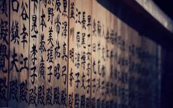 Japan Writing Idioms