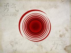 Japan Wallpaper (1024-768) ...