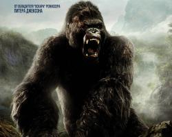 Ultimate thing vs tyrannosaurus Rex and king Kong. - Battles - Comic Vine