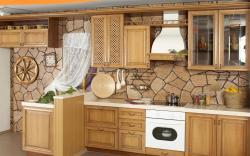 Kitchen Decor 25 HD Screensavers Wallpaper