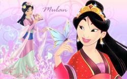Mulan Mulan