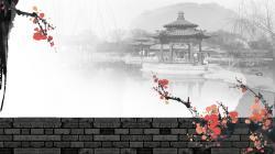 Oriental Rapture wallpaper