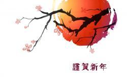 Artistic - Oriental Wallpaper