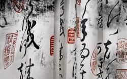 Oriental Wallpaper; Oriental Wallpaper; Oriental Wallpaper; Oriental Wallpaper ...