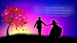 Love Wallpapers Free High Resolution 15 Thumb