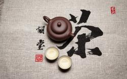 Tea Bowls Characters Cloth