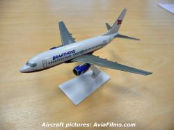 Toy model airplane