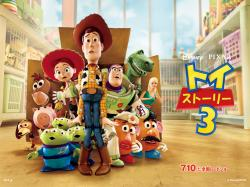 Wallpaper Free For Android Toy Story 3